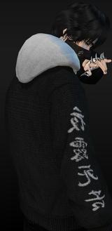 Yosu_Outfit_18